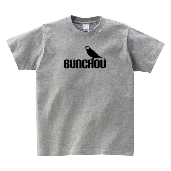 文鳥 グッズ tシャツ おもしろ 雑貨 オリジナル メンズ レディース S M L XL 3L 4L プリント 服 面白い 可愛い おしゃれ かわいい 鳥