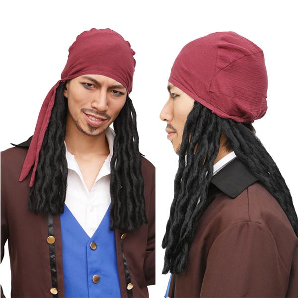 海賊 かつら キャプテン海賊 カツランド パイレーツ カツラ 仮装 コスプレ