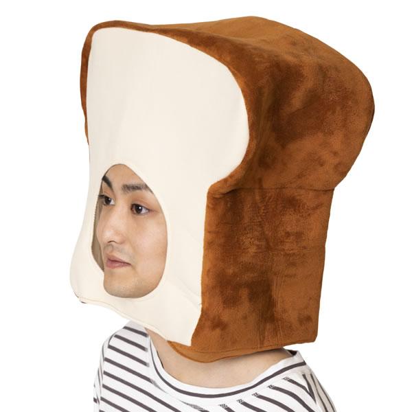 食パン かぶりもの ショクパン キャップ 被り物 かわいい しょくぱん 帽子 リアル 食パンマン コスプレ マラソン 衣装 仮装 被り物 パーティーグッズ マスク 可愛い ショクパンマン おもしろ コスチューム ベーカリー パン屋