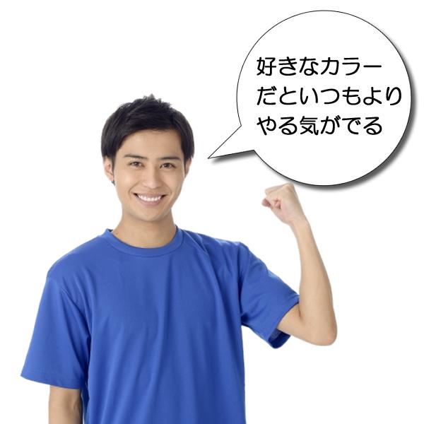 tシャツ メンズ 無地 速乾 半袖 白tシャツ ドライ メッシ ュ スポーツ ウェア ド ライtシャツ スポーツ ジム 白 黒 赤 青 緑 黄色 ピンク