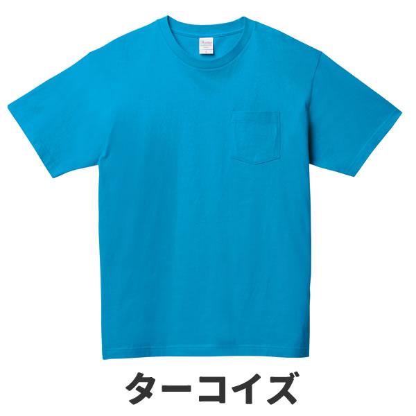 ポケット tシャツ ポケット付きtシャツ メンズ レディース 半袖 無地 コットン 綿100% ポケT おしゃれ 可愛い かっこいい かわいい 白t 春 夏 シンプル