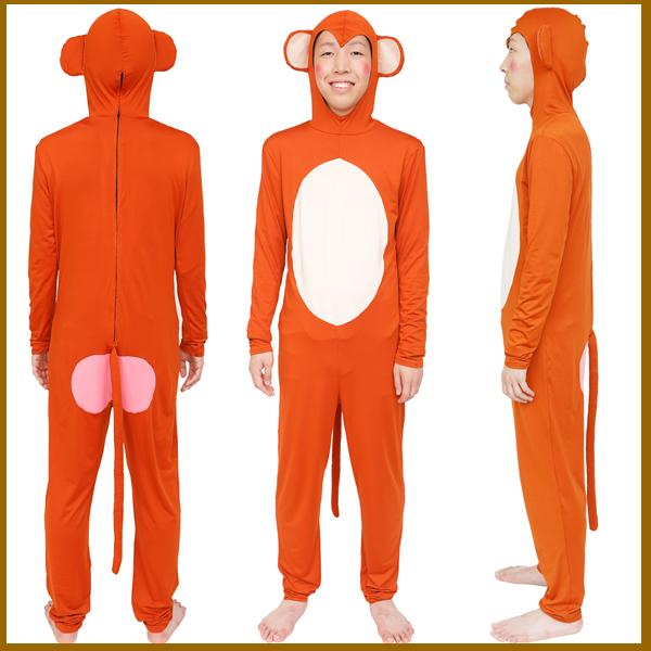 サル コスチューム 全身タイツ さる コスプレ 着ぐるみ 猿 ウキウキおさるスーツ 桃太郎 干支 マラソン 仮装