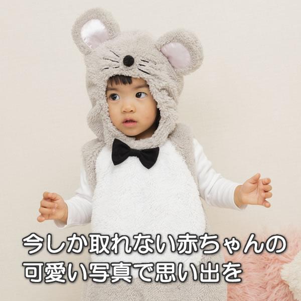 ねずみ 着ぐるみ 赤ちゃん ベビー服 ネズミ 干支 マシュマロねずみ ベビー 子 グッズ