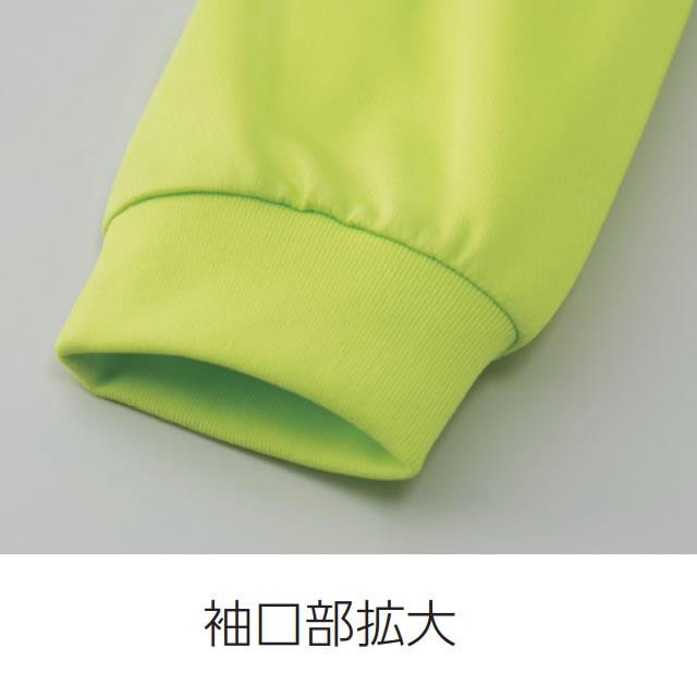 ドライtシャツ 長袖 キッズ スポーツウェア 無地 速乾 涼しい 体操服 トップス 子供 登山 uvカット ジュニア  ロンt 吸湿 ロンt 黒 白 赤 青 黄色 緑 紫