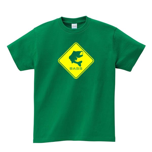 ブラックバス グッズ tシャツ 魚 バス サカナ プリント 釣り 雑貨 かっこいい さかな S M L XL  服 メンズ レディース 道路 標識 ステッカー風 衣装 おもしろ雑貨 おもしろtシャツ