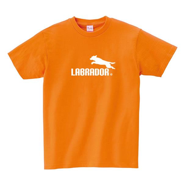 ラブラドール グッズ 雑貨 tシャツ 服 オリジナル メンズ レディース S M L XL 3L 4L プリント 犬 面白い 可愛い おしゃれ かわいい