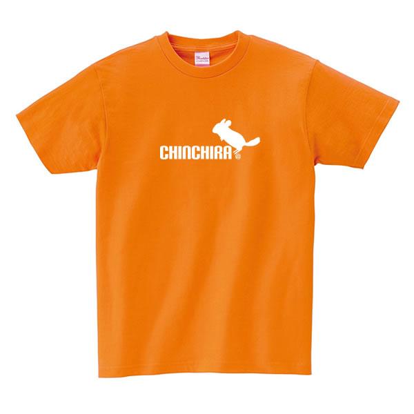 チンチラグッズ チンチラ グッズ tシャツ 服 雑貨 オリジナル メンズ レディース S M L XL 3L 4L プリント 面白い 可愛い おしゃれ かわいい