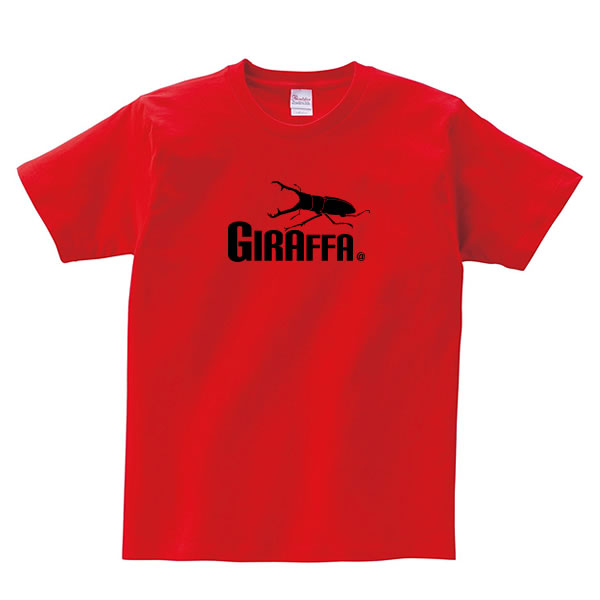クワガタ グッズ tシャツ ギラファノコギリクワガタ 昆虫 おもしろ tシャツ 子供 メンズ レディース オリジナル S M L XL 3L 4L 男性 女性 おしゃれ かっこいい
