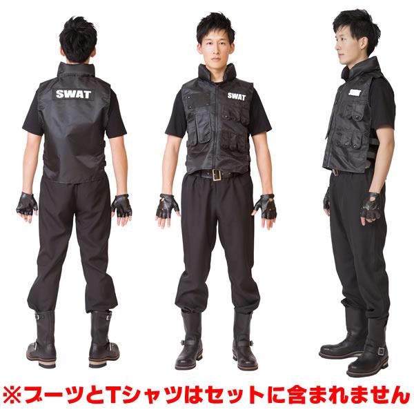 スワット メンズ 衣装 ベスト ハロウィン swat コスプレ 男性 MENコス 仮装 コスチューム