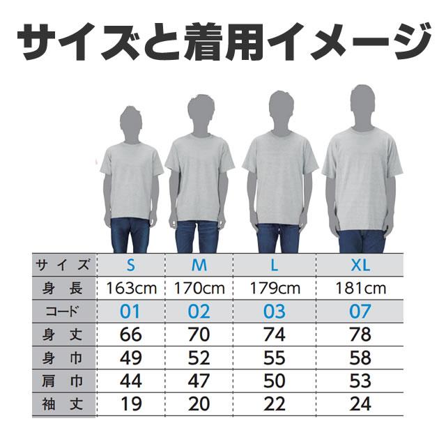 イカ グッズ いか tシャツ 烏賊 雑貨 魚 プリント かっこいい S M L XL  服 メンズ レディース 衣装 おもしろ雑貨 おもしろtシャツ