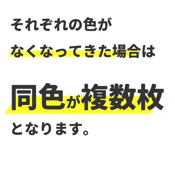 (訳あり)在庫あり 手作りマスク 生地 (取混ぜ 10枚セット) 手ぬぐい カラー 日本製 ハンドメイド マスク 大人用 子供用 洗える マスク代用 90cm x 35cm バフ ランニング