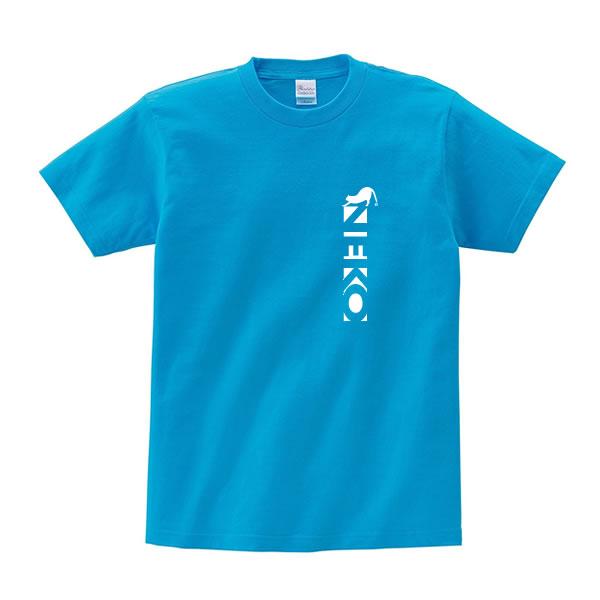 猫グッズ ネコ tシャツ グッズ 雑貨 プレゼント おしゃれ 縦 服 オリジナル メンズ レディース S M L XL 3L 4L プリント 面白い 可愛い おしゃれ かわいい