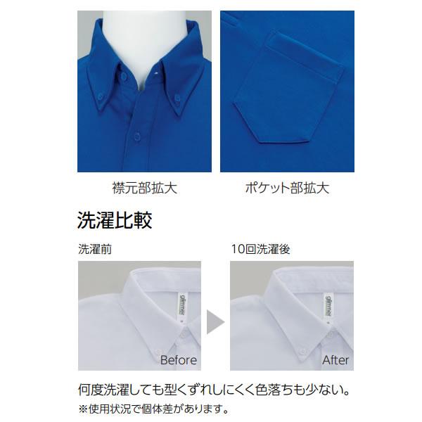ポケット付き ドライボタンダウンポロシャツ ドライポロシャツ メンズ  UVカット 速乾 無地 00331ABP プリントスター グリーマー クラスポロシャツ カラーポロシャツ