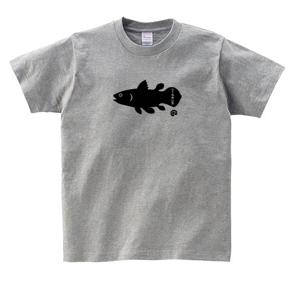 シーラカンス tシャツ グッズ 古代魚 おもしろ 雑貨 オリジナル メンズ レディース キッズ S M L XL 3L 4L 男性 女性 かわいい 面白い 可愛い 半袖Tシャツ