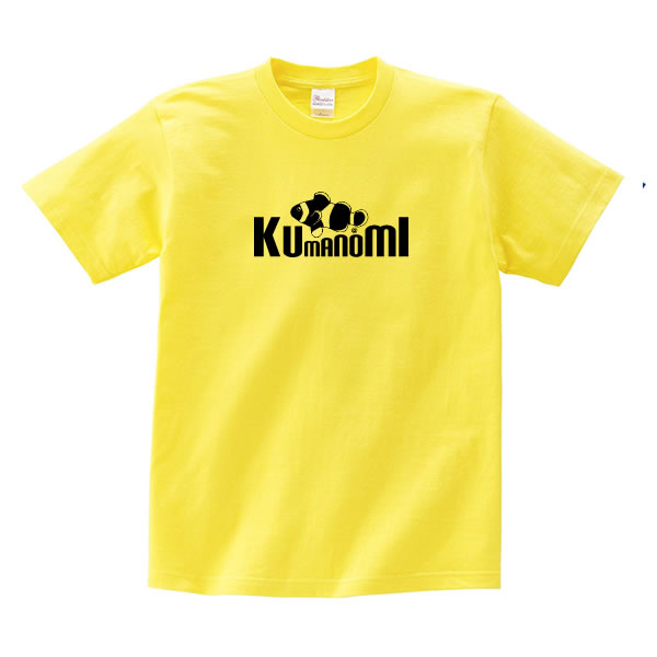 クマノミ グッズ tシャツ おもしろ 雑貨 オリジナル メンズ レディース S M L XL 3L 4L プリント 服 面白い 可愛い おしゃれ かわいい 魚 海 ギフト