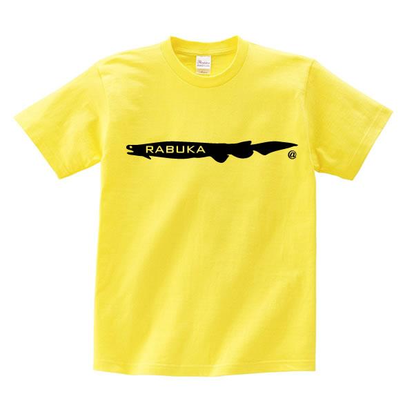 ラブカ グッズ 深海魚 tシャツ サメ 古代魚 雑貨 面白い プリント かわいい  S M L XL  服 メンズ レディース 衣装 おもしろ雑貨 おもしろtシャツ