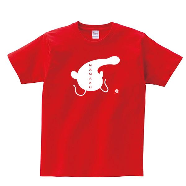 なまず グッズ ナマズ tシャツ 雑貨 面白い 魚 プリント かわいい  S M L XL  服 メンズ レディース 衣装 おもしろ雑貨 おもしろtシャツ