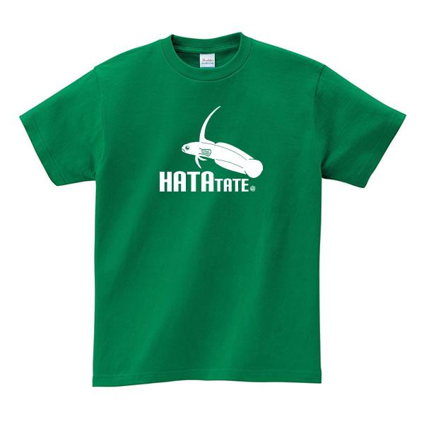 ハタタテハゼ グッズ tシャツ おもしろ 雑貨 オリジナル メンズ レディース S M L XL 3L 4L プリント 服 面白い 可愛い おしゃれ かわいい 魚 海 ギフト