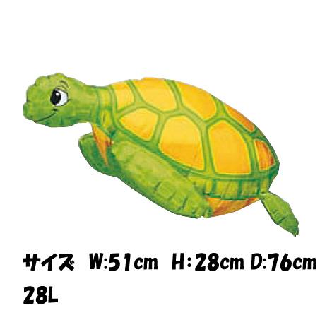 風船 バルーン チャーミィパック 3D シータートル 海ガメ サマーバルーン 【おもちゃ_ゲーム_パーティー_バルーン_風船】