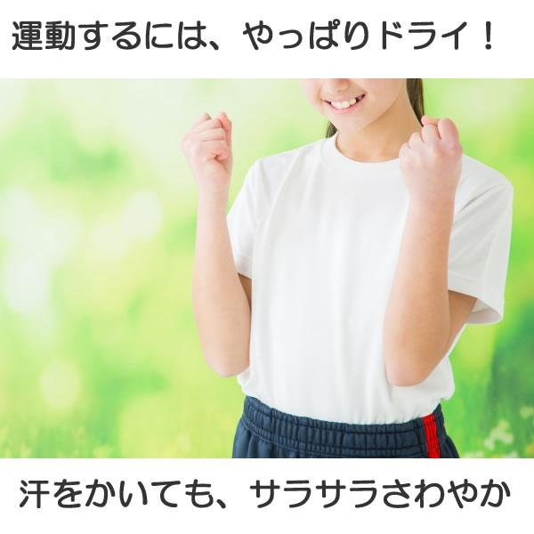 白tシャツ キッズ 半袖  無地 白 tシャツ 体操着 体操服 スポーツ ウェア ホワイト 子供 速乾 子ども服 ドライメッシュ 男の子 女の子 ドライtシャツ
