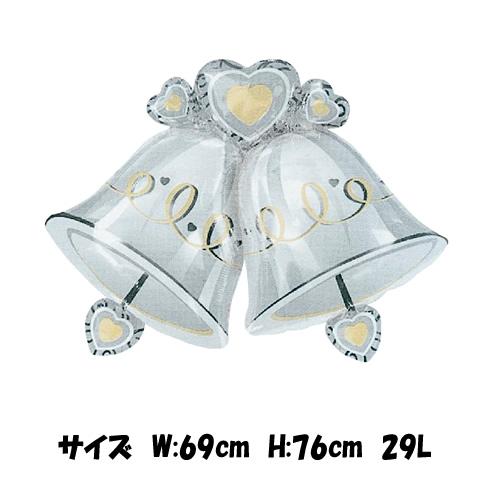 風船 バルーン 結婚式 ウエディング チャーミーパック ウェディングベル 【おもちゃ_ゲーム_パーティー_ウエディング_バルーン】
