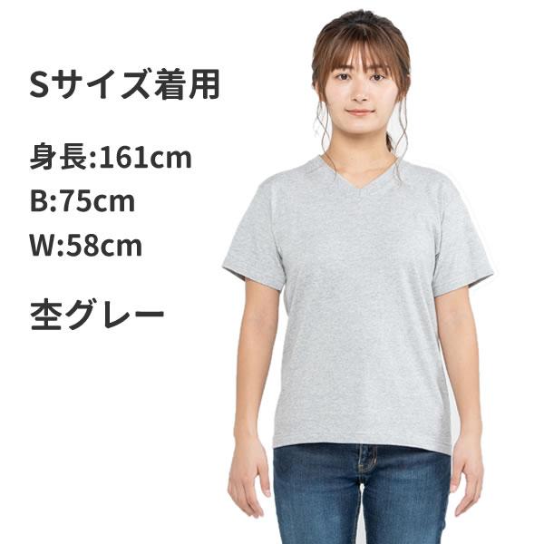 vネック tシャツ メンズ レディース 半袖 無地 綿 厚手 大きいサイズ シンプル おしゃれ 着回し 白tシャツ 赤 青 黒 白 オレンジ ネイビー 綿 コットン