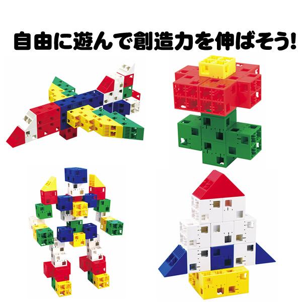 ブロック おもちゃ アーテックブロック 玩具 Lブロック プライマリー60 【安心な日本製 60ピース入り】 【おもちゃ_ゲーム_ブロック】