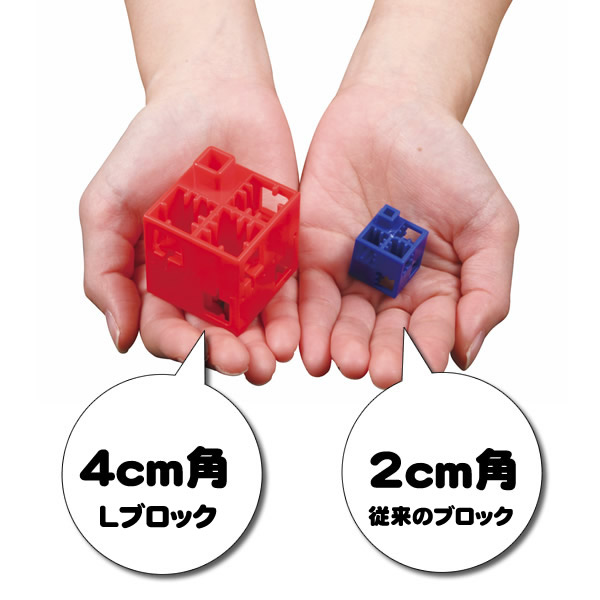 ブロック おもちゃ アーテックブロック 玩具 Lブロック プライマリー マスセット 【安心な日本製 120ピース入り 作例問題集】 【おもちゃ_ゲーム_ブロック】