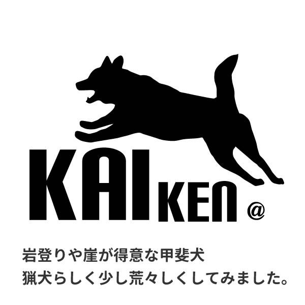 甲斐犬グッズ 甲斐犬 tシャツ 雑貨 服 オリジナル 犬柄 メンズ レディース S M L XL 3L 4L プリント 犬 面白い 可愛い おしゃれ かわいい ギフト
