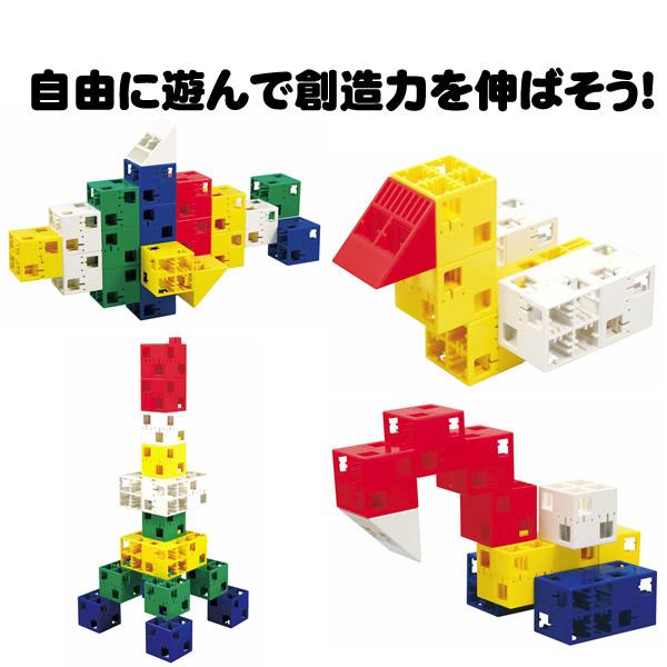 ブロック おもちゃ アーテックブロック 玩具 Lブロック プライマリー30 【安心な日本製 30ピース入り】 【おもちゃ_ゲーム_ブロック】