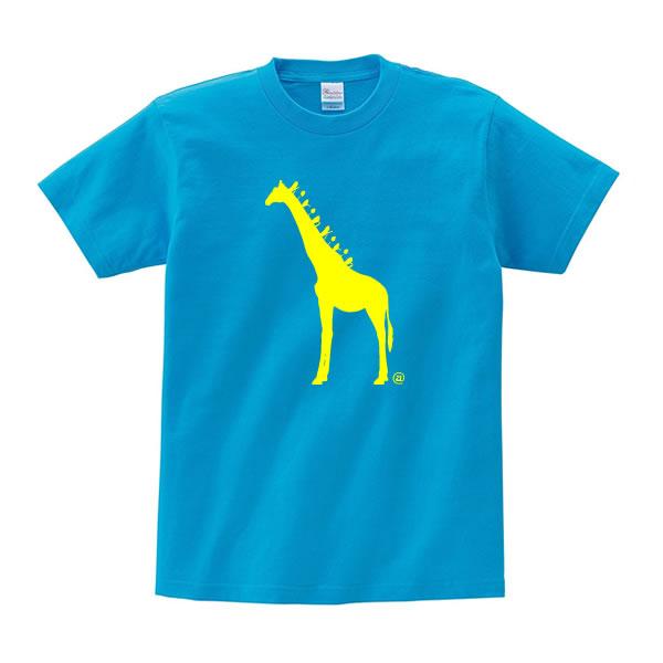 キリン Tシャツ グッズ 雑貨 半袖 おもしろ Tシャツ メンズ レディース キッズ オリジナル S M L XL 3L 4L 男性 女性 かわいい 面白い 可愛い