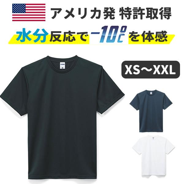 Tシャツ メンズ 半袖 無地 速乾 ドライ -10度 メッシュ トップス カットソー 冷却 クール 気化熱 白Tシャツ スポーツ 大きいサイズ おしゃれ
