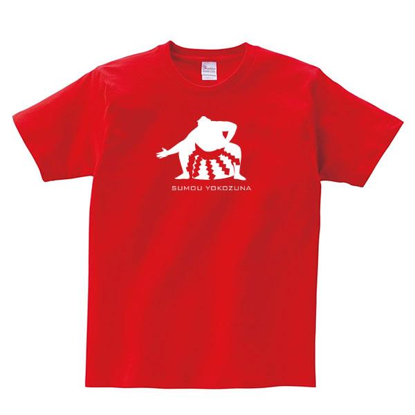 相撲 横綱 力士 グッズ tシャツ 土俵入り お相撲さん 雑貨 大相撲 衣装 プレゼント かわいい コスプレ S M L XL 面白い プリント メンズ レディース おもしろ雑貨 おもしろtシャツ