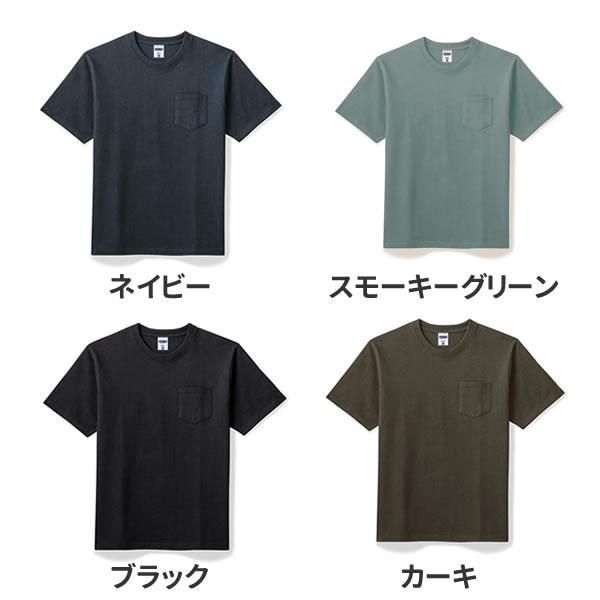 Tシャツ 厚手 極厚 メンズ レディース 半袖 無地 ポケット付き 綿 大きいサイズ シンプル おしゃれ 白Tシャツ 黒 グレー ネイビー カーキ サンド  綿 コットン