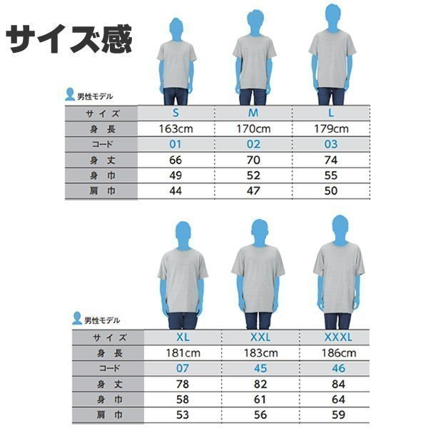 スイカ グッズ tシャツ すいか おもしろ 雑貨 S M L XL 3L 4L プリント 服 メンズ レディース プレゼント かわいい 衣装 おもしろ雑貨 おもしろtシャツ 可愛い