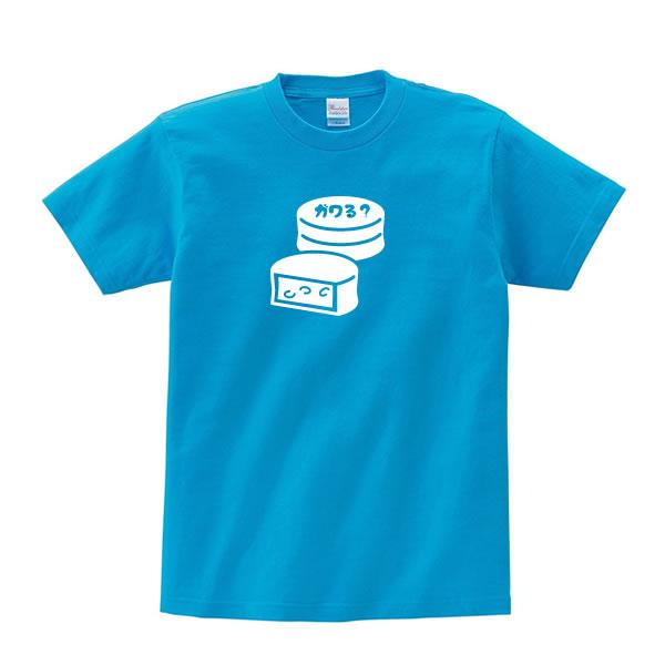 今川焼き ガワる tシャツ オリジナル おもしろ Tシャツ 雑貨 グッズ メンズ レディース S M L XL プリント 服 男性 女性 カラー 可愛い おしゃれ 面白い 食べ物