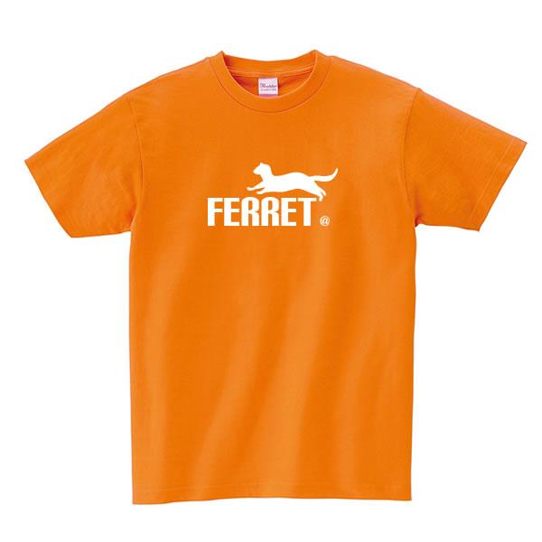 フェレット tシャツ グッズ 服 おもしろ 雑貨 オリジナル メンズ レディース S M L XL 3L 4L プリント 可愛い おしゃれ かわいい ギフト