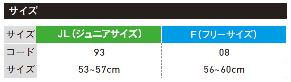 キャップ イベントメッシュキャップ 帽子 無地 メッシュ素材 00700EVM プリントスター 【帽子】