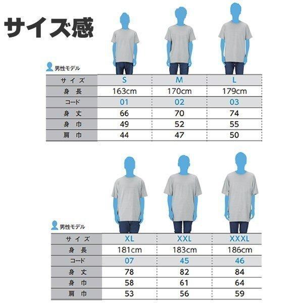 梨 グッズ tシャツ なし おもしろ 雑貨 S M L XL 3L 4L プリント 服 メンズ レディース プレゼント かわいい 衣装 おもしろ雑貨 おもしろtシャツ