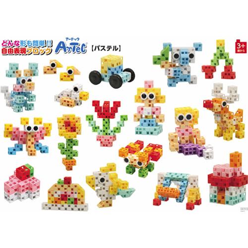ブロック おもちゃ アーテックブロック 玩具 アーティックブロック 基本セット パステル ボックス220 【おもちゃ_ゲーム_ブロック】