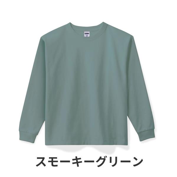 長袖 Tシャツ 極厚 厚手 10.2oz メンズ レディース Tシャツ 長袖 無地 綿 ロンt 大きいサイズ シンプル おしゃれ インナー 白 黒