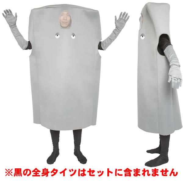 ぬりかべ  着ぐるみ コスプレ ゲゲゲの鬼太郎 公式 コスチューム 塗り壁 ハロウィン 鬼太郎 衣装 仮装