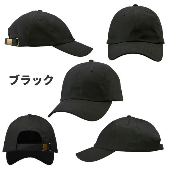 ローキャプ キャップ メンズ レディース 無地 夏 30代 40代 50代 綿100% 帽子 コットン ツイル カーブキャップ 秋冬 おしゃれ