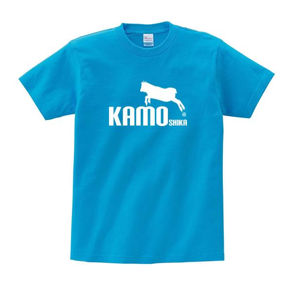 カモシカ tシャツ グッズ おもしろ 雑貨 オリジナル 服 メンズ レディース S M L XL 3L 4L プリント 可愛い おしゃれ かわいい ギフト 登山
