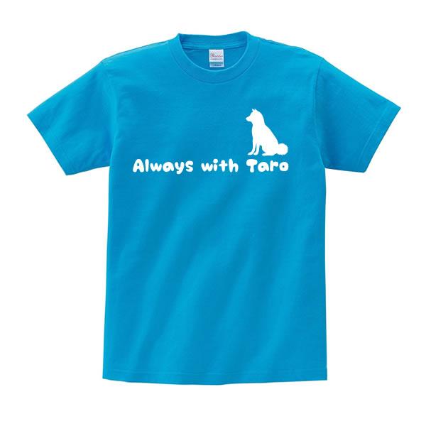 柴犬 グッズ 名入れ tシャツ 雑貨 犬 可愛い オリジナル tシャツ いぬ メンズ レディース S M L XL プリント 服 男性 女性 カラー 可愛い おしゃれ 面白い