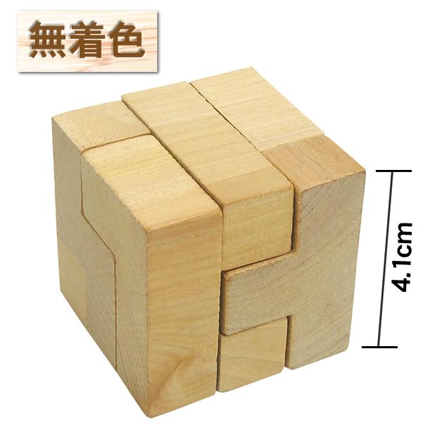 木製 パズル 木製キューブパズル 【おもちゃ_ゲーム_知育玩具_パズル】