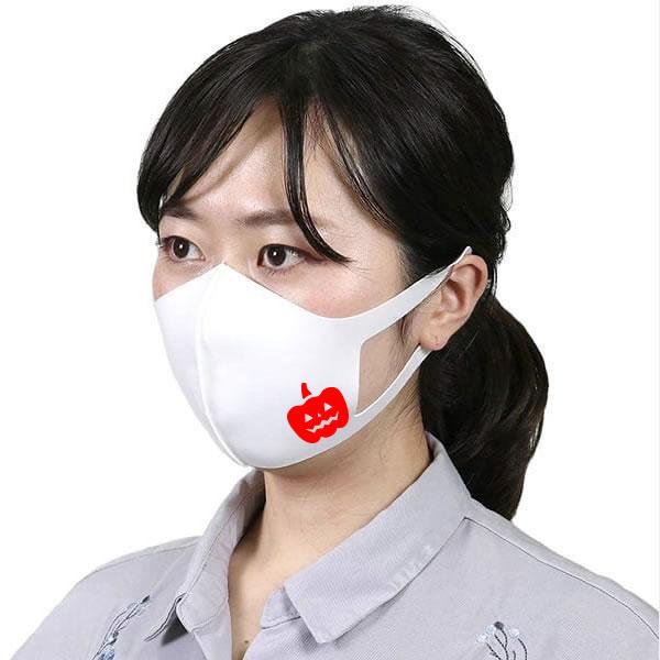 ハロウィン マスク かぼちゃ グッズ カボチャ パンプキン オリジナルプリント 洗えるマスク 立体マスク 大人 男女兼用 (子供 小さめ有り) 白 ホワイト