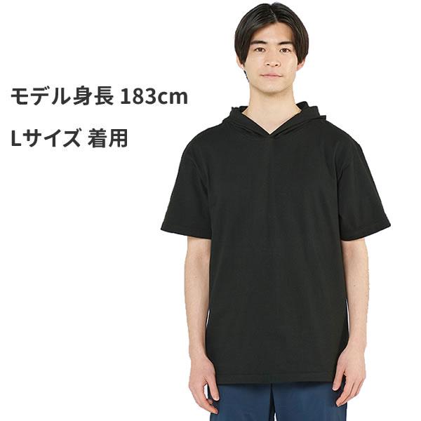 パーカーtシャツ パーカー tシャツ メンズ レディース 半袖 無地 プルオーバー フード付き フーディー 春 トップス カットソー