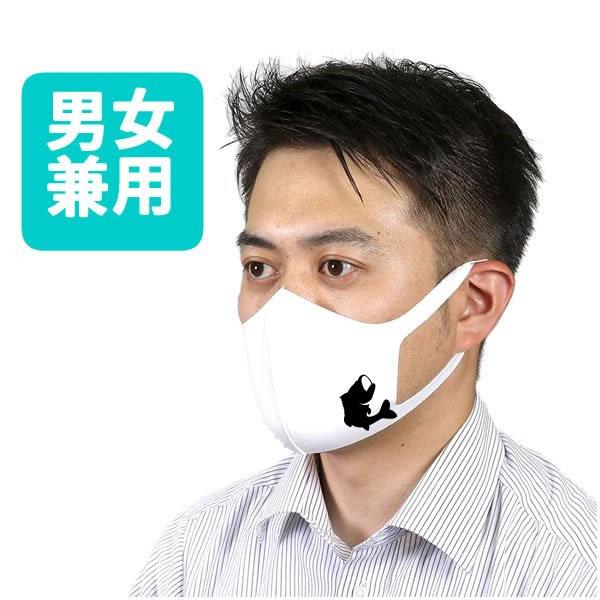 ブラックバス マスク バス グッズ 魚 ブラックバス釣り オリジナルプリント 洗えるマスク 立体マスク 大人 男女兼用 (子供 小さめ有り) 白 ホワイト