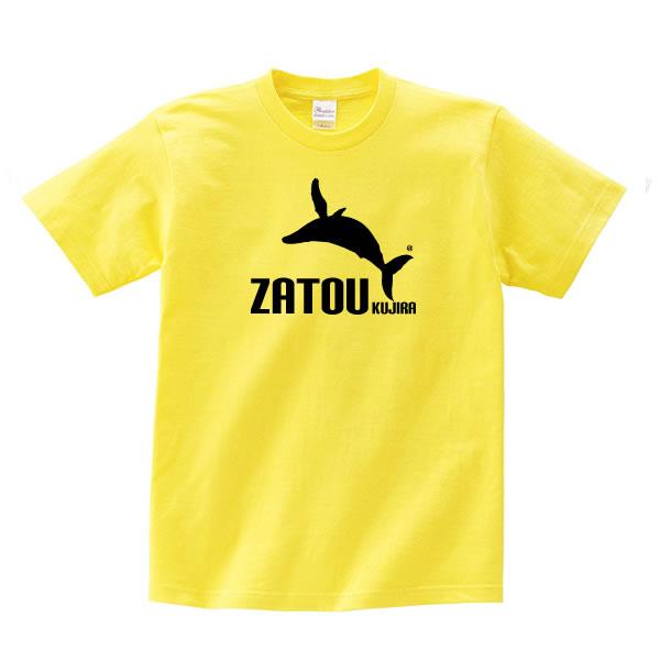ザトウクジラ グッズ おもしろ tシャツ 雑貨 クジラ ジャンプ オリジナル メンズ レディース S M L XL 3L 4L プリント 服 面白い 可愛い おしゃれ かわいい 海